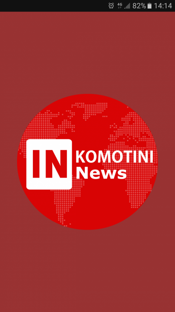 In Komotini News